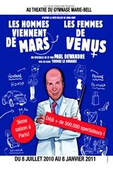 mars venus theatre